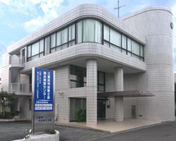 【三重県司法書士会館】